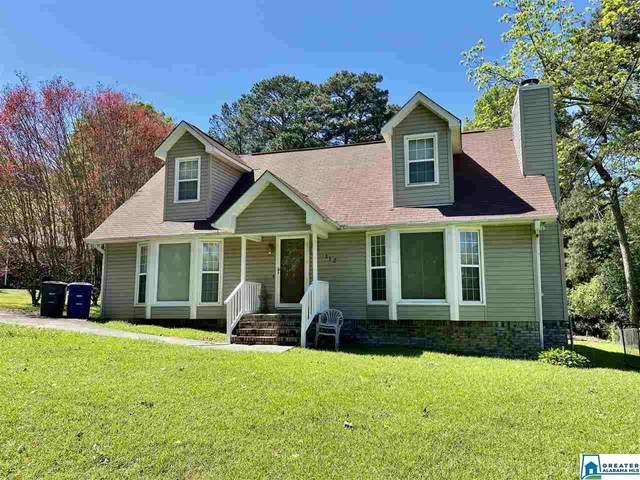 112 Red Oak Cir, Gardendale, AL 35071 (MLS #880238) :: Bentley Drozdowicz Group