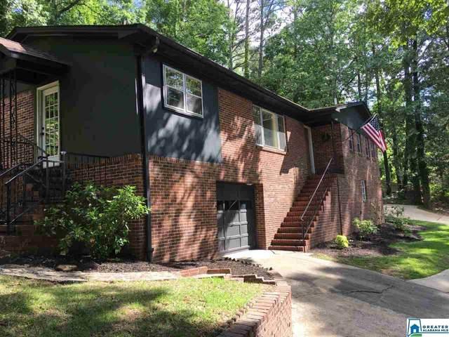 1749 S Lakeshore Dr, Homewood, AL 35216 (MLS #880361) :: LIST Birmingham