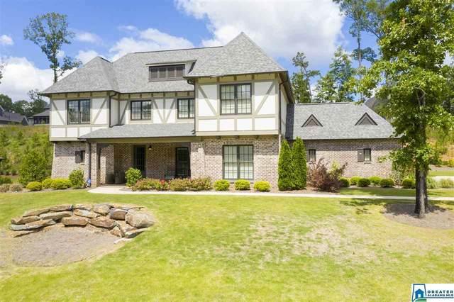 2020 Kinzel Ln, Hoover, AL 35242 (MLS #881520) :: Bailey Real Estate Group