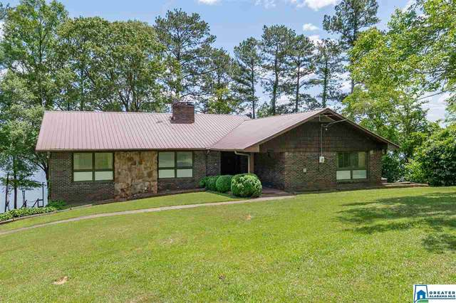 5033 Forest Dr, Pell City, AL 35128 (MLS #882293) :: Howard Whatley
