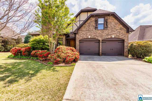 1292 Greystone Parc Dr, Hoover, AL 35242 (MLS #882472) :: Bentley Drozdowicz Group