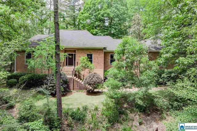 1569 Fairway View Dr, Hoover, AL 35244 (MLS #882750) :: Bailey Real Estate Group