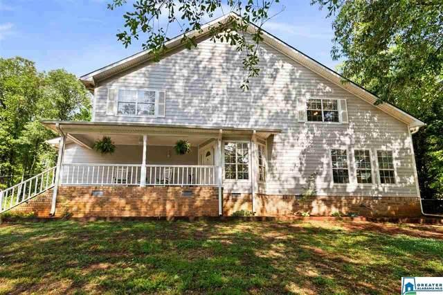 955 Lock 4 Rd, Riverside, AL 35135 (MLS #882758) :: Howard Whatley