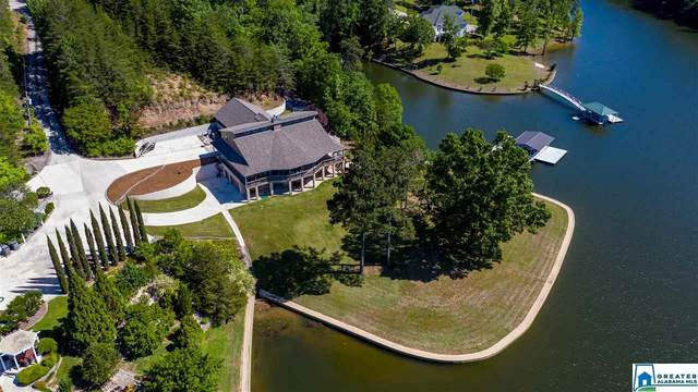 1171 Co Rd 294, Cullman, AL 35057 (MLS #882803) :: Bentley Drozdowicz Group