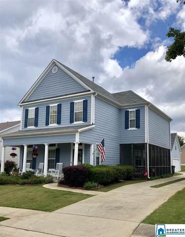 5430 Camellia Ln, Trussville, AL 35173 (MLS #882970) :: Josh Vernon Group
