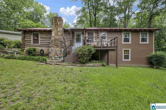 5205 Whippoorwill Rd, Irondale, AL 35210 (MLS #883295) :: Gusty Gulas Group