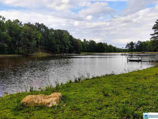 7833 Lakeshore Dr, Mccalla, AL 35111 (MLS #883772) :: Gusty Gulas Group