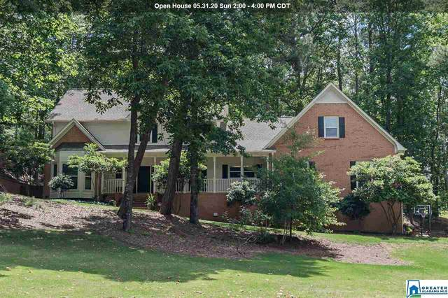 1521 Fairway View Dr, Hoover, AL 35244 (MLS #884056) :: Bentley Drozdowicz Group