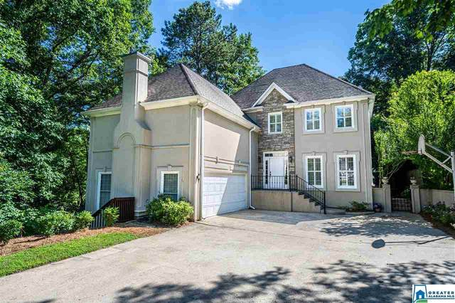 2308 Altadena Crest Dr, Hoover, AL 35242 (MLS #884137) :: Bentley Drozdowicz Group