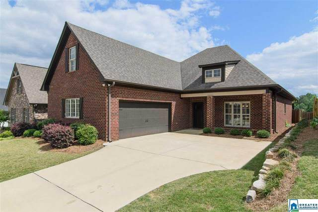 5877 Longview Ln, Trussville, AL 35173 (MLS #884138) :: Josh Vernon Group