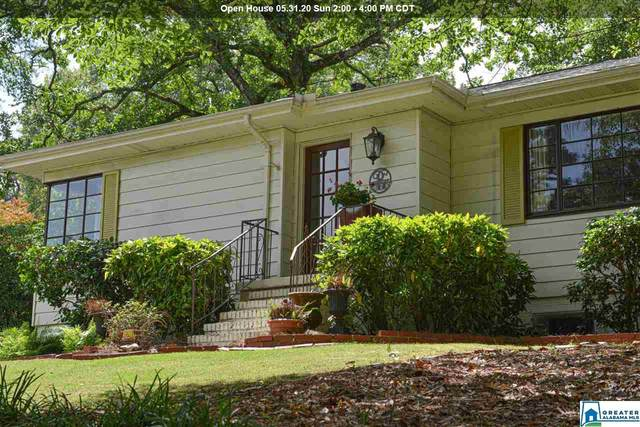 100 Windhaven Rd, Homewood, AL 35209 (MLS #884159) :: Gusty Gulas Group