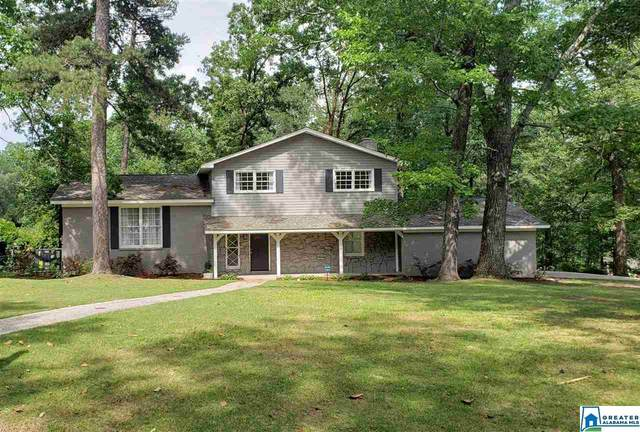 2405 Scepter Ln, Hoover, AL 35226 (MLS #884202) :: Bentley Drozdowicz Group