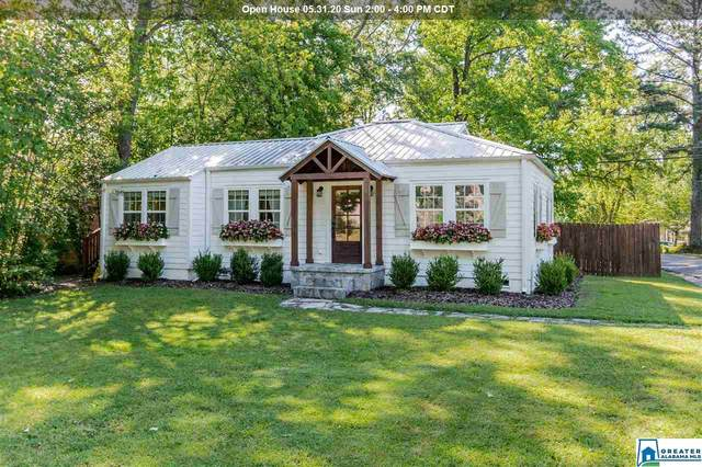 501 Oxmoor Rd, Homewood, AL 35209 (MLS #884234) :: Gusty Gulas Group