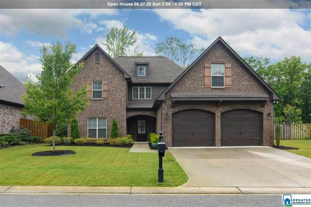 445 Ballantrae Rd, Pelham, AL 35124 (MLS #884472) :: Josh Vernon Group