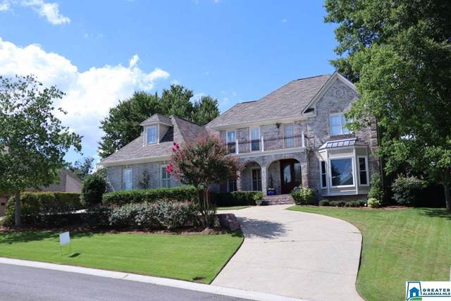 3561 Tanglecreek Cir, Vestavia Hills, AL 35243 (MLS #884790) :: Bentley Drozdowicz Group