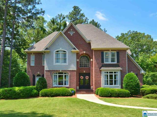 1037 Hastings Cir, Birmingham, AL 35242 (MLS #884925) :: Sargent McDonald Team