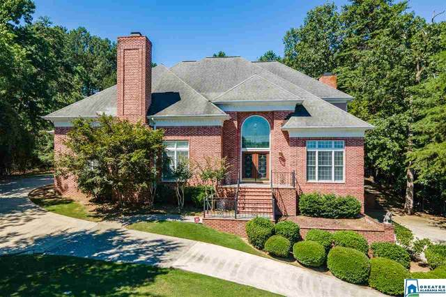 2905 Glenstone Cir, Hoover, AL 35242 (MLS #885136) :: Gusty Gulas Group