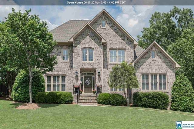 908 Park Crest Cir, Vestavia Hills, AL 35242 (MLS #885153) :: LocAL Realty