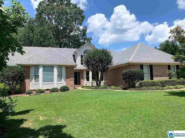 1502 3RD AVE NE, Jacksonville, AL 36265 (MLS #885247) :: Bentley Drozdowicz Group