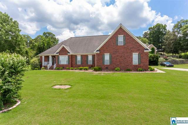 192 Bentbrook Cir, Oxford, AL 36203 (MLS #885288) :: Bentley Drozdowicz Group