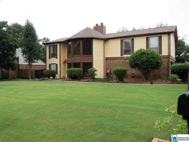 619 Valleyview Dr, Pelham, AL 35124 (MLS #885452) :: Howard Whatley