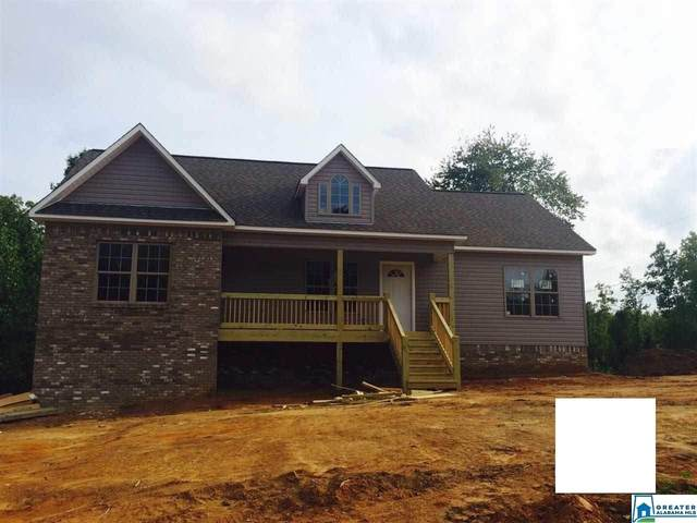 2587 Blake Way, Warrior, AL 35180 (MLS #885740) :: Sargent McDonald Team