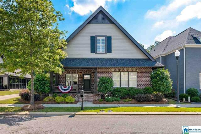 4287 Abbotts Way, Hoover, AL 35216 (MLS #885875) :: LIST Birmingham