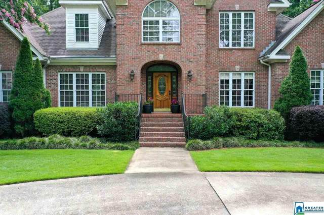505 Highgate Hill Rd, Indian Springs Village, AL 35124 (MLS #886067) :: Bentley Drozdowicz Group