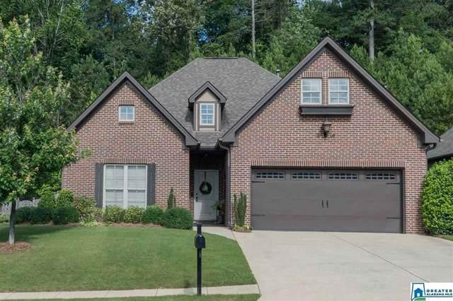 1228 Grants Way, Irondale, AL 35210 (MLS #886157) :: LocAL Realty