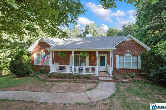 7524 Breane Dr, Trussville, AL 35173 (MLS #886185) :: Howard Whatley