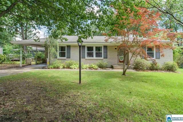133 Oxmoor Rd, Homewood, AL 35209 (MLS #886389) :: Howard Whatley