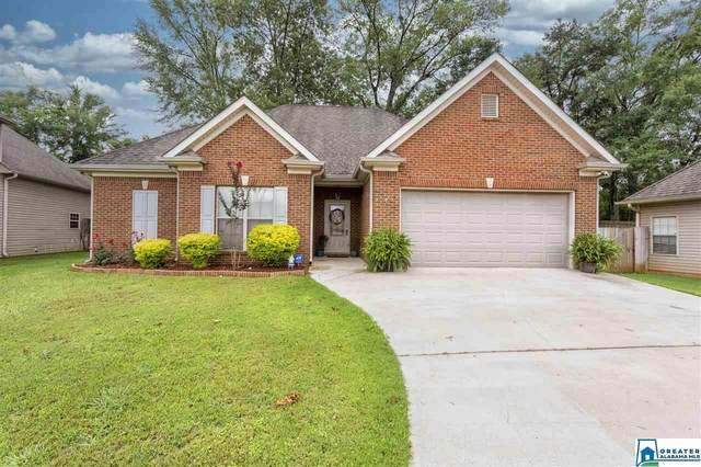220 Ammersee Lakes Dr, Montevallo, AL 35115 (MLS #886770) :: Josh Vernon Group