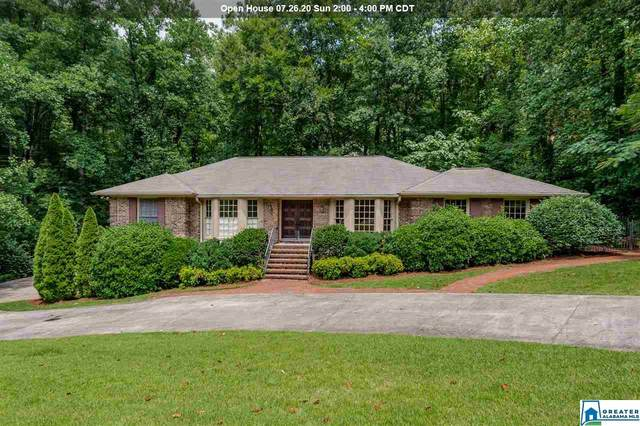 4601 Pine Mountain Rd, Mountain Brook, AL 35213 (MLS #887012) :: Howard Whatley