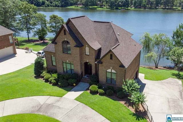 5939 High Forest Dr, Mccalla, AL 35111 (MLS #887094) :: Bailey Real Estate Group