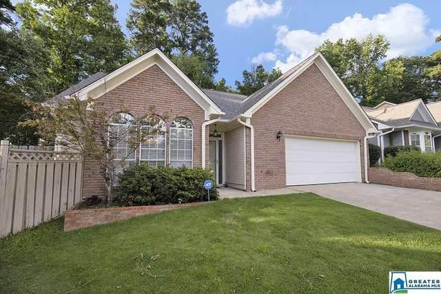 2513 Countrywood Trc, Vestavia Hills, AL 35243 (MLS #887163) :: LIST Birmingham