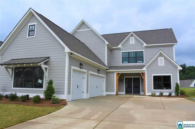 1570 Baxter Ave, Springville, AL 35146 (MLS #887171) :: Bentley Drozdowicz Group