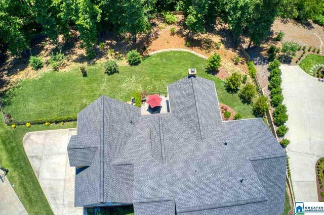 4282 Renaissance Park Cir, Hoover, AL 35226 (MLS #887209) :: Howard Whatley