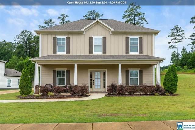 100 Lake Ridge Dr, Trussville, AL 35173 (MLS #887637) :: LIST Birmingham