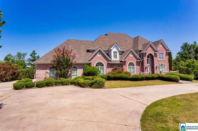7016 Founders Dr, Vestavia Hills, AL 35242 (MLS #887731) :: The Fred Smith Group | RealtySouth