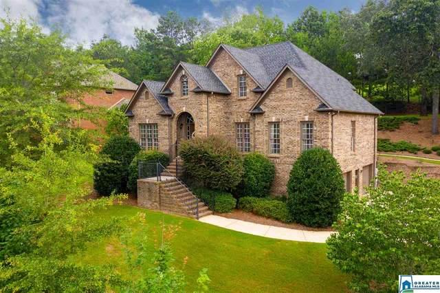 7512 Old Mill Cir, Trussville, AL 35173 (MLS #887738) :: LIST Birmingham