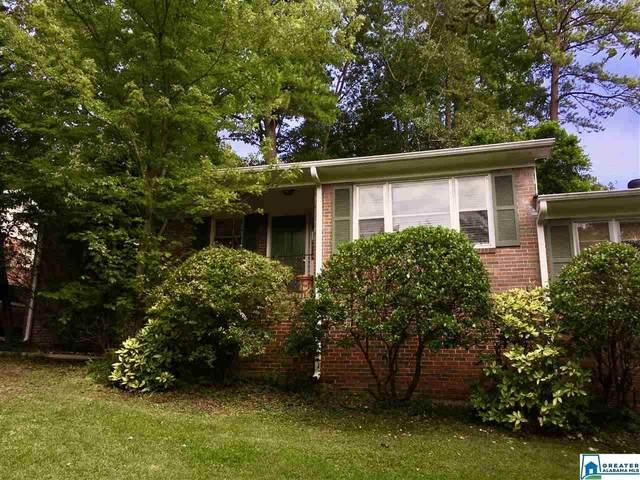 4015 Montclair Rd #4015, Mountain Brook, AL 35213 (MLS #887772) :: Howard Whatley