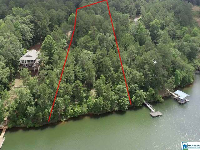 Lot 5 Outback Dr Lot 5, Wedowee, AL 36278 (MLS #888085) :: Howard Whatley