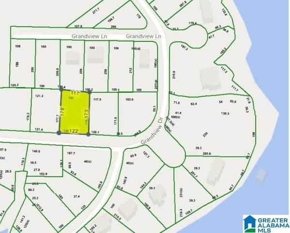 19 Grandview Dr #19, Northport, AL 35475 (MLS #888619) :: Josh Vernon Group