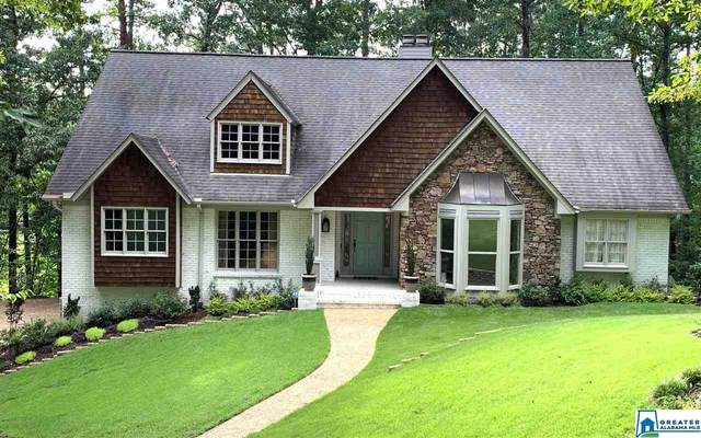 1106 Water Edge Ct, Hoover, AL 35244 (MLS #888673) :: Sargent McDonald Team