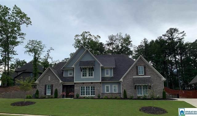 1075 Highland Village Trl, Birmingham, AL 35242 (MLS #888844) :: JWRE Powered by JPAR Coast & County