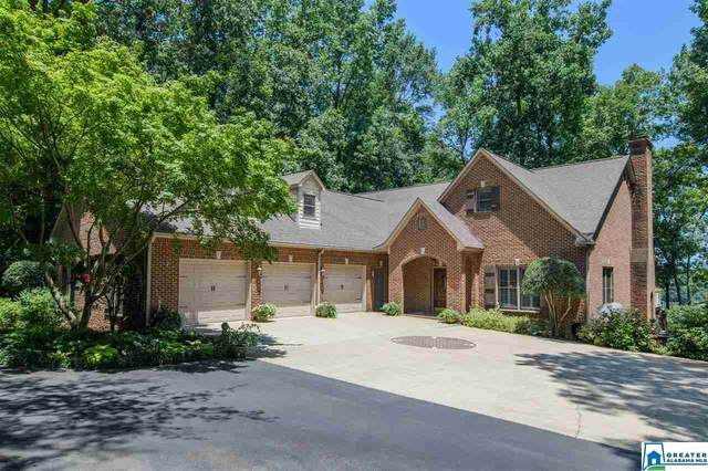 568 Eagle Pointe Ln, Pell City, AL 35128 (MLS #889305) :: Bentley Drozdowicz Group