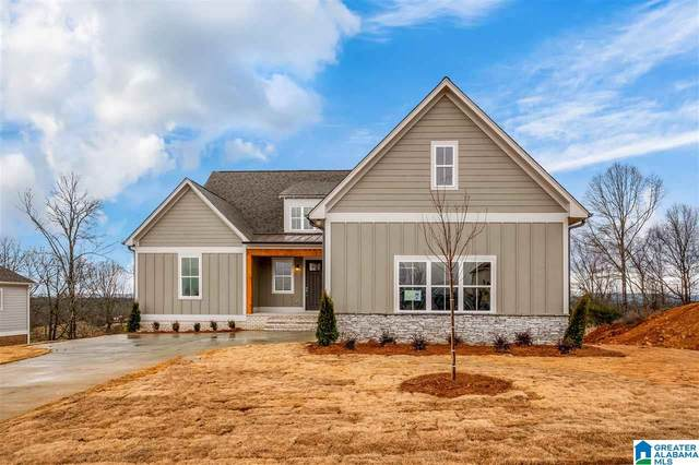 1089 Camellia Ridge Drive, Pelham, AL 35124 (MLS #889399) :: LocAL Realty