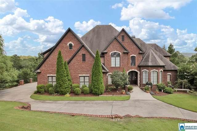 5572 Double Oak Ln, Birmingham, AL 35242 (MLS #889683) :: Bailey Real Estate Group