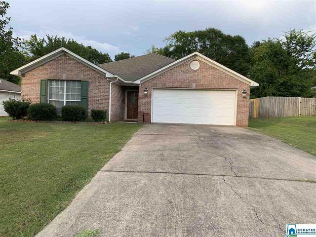 4235 Candle Brook Ln, Bessemer, AL 35022 (MLS #889876) :: LIST Birmingham