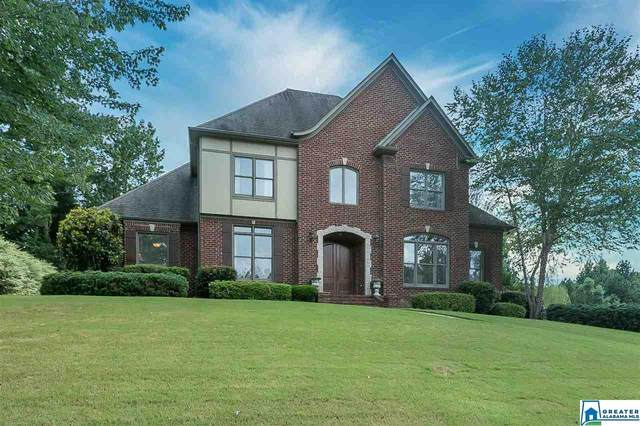 1416 Sutherland Pl, Hoover, AL 35242 (MLS #889933) :: Bentley Drozdowicz Group